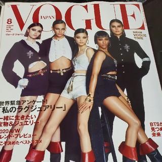 ボウダンショウネンダン(防弾少年団(BTS))のVOGUE JAPAN (ヴォーグ ジャパン) 2020年 08月号(ファッション)