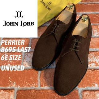 ジョンロブ(JOHN LOBB)の【新品未使用】ジョンロブ ペリエ PERRIER 8695ラスト 6E(ドレス/ビジネス)