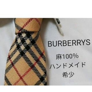 バーバリー(BURBERRY)の美品★バーバリーBURBERRYSノバチェック柄高級ネクタイ★麻100%貴重(ネクタイ)