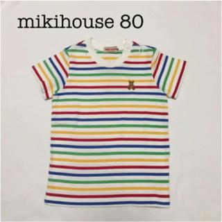 ミキハウス(mikihouse)のMIKIHOUSE☆ カラフル ボーダー 半袖 Tシャツ 80(Tシャツ)