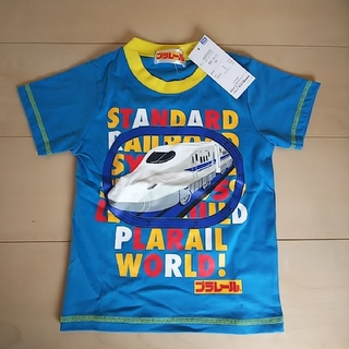 タカラトミー(Takara Tomy)のプラレール Tシャツ 青(Tシャツ/カットソー)