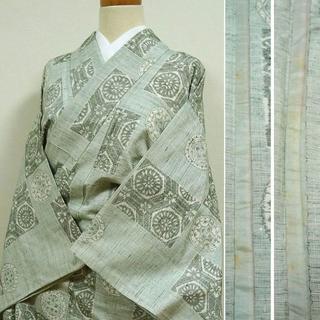 単衣 白地に亀甲や丸の柄 紬(着物)