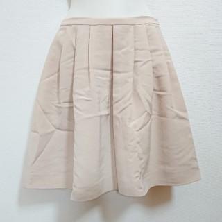 TOCCA - トッカ 自宅で洗えるフレアスカート 送料無料