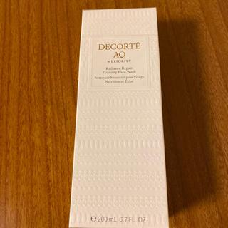 コスメデコルテ(COSME DECORTE)のコスメデコルテ AQミリオリティ リペアフォーミングウォッシュ 洗顔(洗顔料)