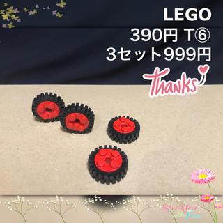 Lego - LEGO タイヤ T⑥ 直径2.5cm 幅0.8cm