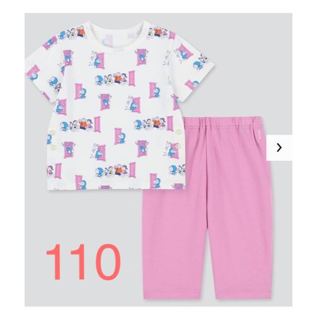 UNIQLO(ユニクロ)のユニクロ ドラえもん ドライパジャマ キッズ/ベビー/マタニティのキッズ服女の子用(90cm~)(パジャマ)の商品写真