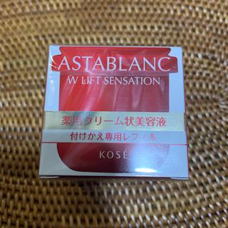 アスタブラン(ASTABLANC)のアスタブラン リフトセンセーション(美容液)