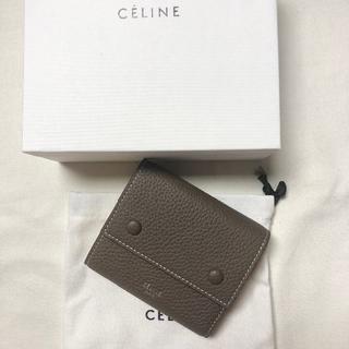 セリーヌ(celine)のセリーヌ CELINE 財布 三つ折り スリ 美品(折り財布)
