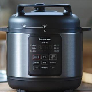 パナソニック(Panasonic)の値下げ Panasonic SR-MP300-K 電気圧力鍋(調理機器)