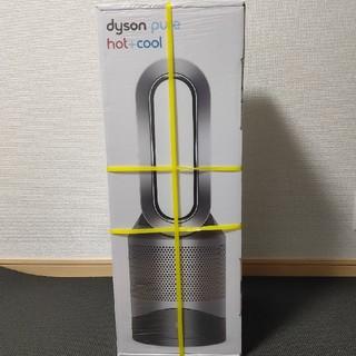 ダイソン(Dyson)の【新品未使用!】 dyson pure hot&cool(扇風機)