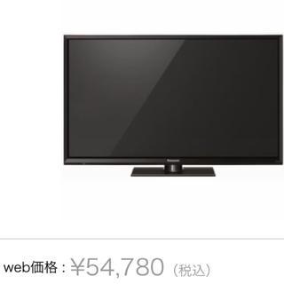 Panasonic - Panasonic TH-32G300 VIERA