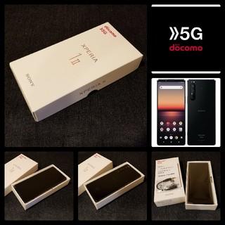 ソニー(SONY)の【SIMフリー/新品未使用】docomo 5G Xperia1 Ⅱ SO-51A(スマートフォン本体)