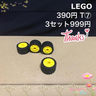 Lego - LEGO タイヤ T⑦ 直径2.4cm 幅1.5cm