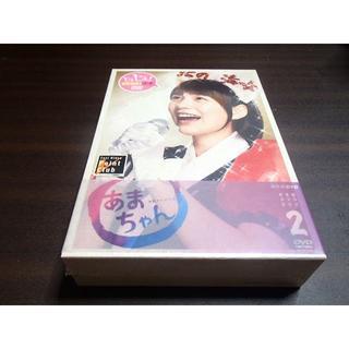 【未開封】連続テレビ小説 あまちゃん 完全版 DVD-BOX 2〈4枚組〉(TVドラマ)