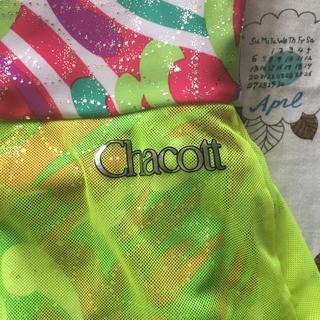 チャコット(CHACOTT)の新体操 レオタード CHACOTT 140センチ(その他)