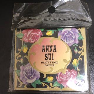 アナスイ(ANNA SUI)のANNA SUI プロッティングペーパー あぶらとり紙 新品未開封(あぶらとり紙)
