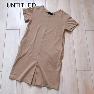 アンタイトル(UNTITLED)の【UNTITLED】ワンピース ブラウン(ひざ丈ワンピース)