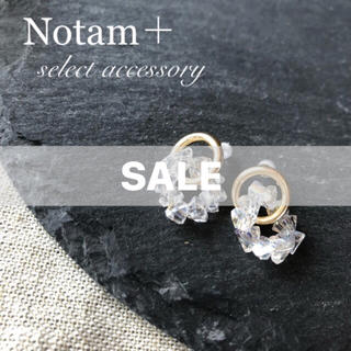 FRAY I.D - N-129 Crystal clear ring S925