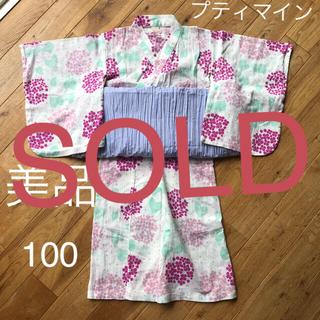 petit main - プティマイン  浴衣 100 女の子