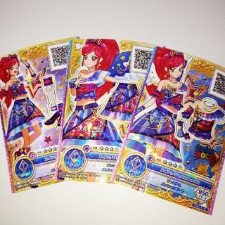 アイカツ(アイカツ!)のアイカツオンパレード スイングジェミニ3枚(カード)