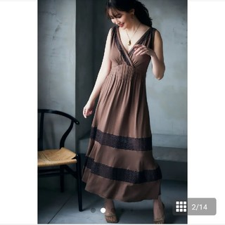 snidel - Lace-trimmed Jersey Long Dress herlipto