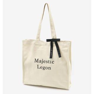 マジェスティックレゴン(MAJESTIC LEGON)のタイムセール中 MAJESTIC LEGON ロゴトートバッグ(トートバッグ)