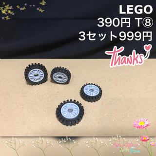 Lego - LEGO タイヤ T⑧ 直径2.5cm 幅0.8cm