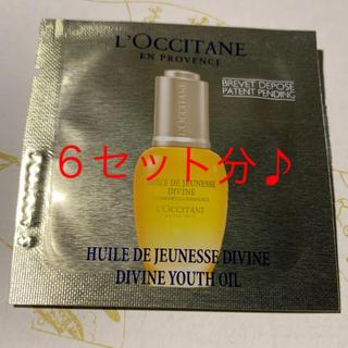 ロクシタン(L'OCCITANE)のロクシタン IM ディヴァイン インテンシヴオイル (美容液)