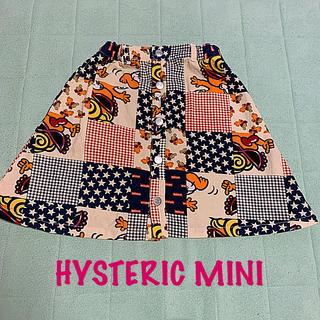 ヒステリックミニ(HYSTERIC MINI)のヒスミニ♥フロントボタンスカート140(スカート)