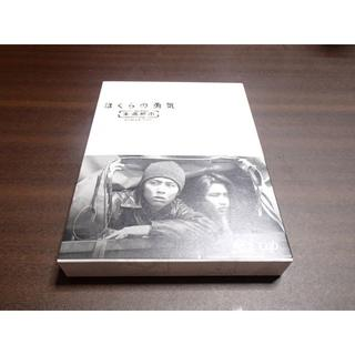 ぼくらの勇気 未満都市 Blu-ray BOX〈4枚組〉(TVドラマ)