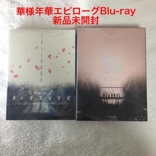 防弾少年団(BTS) - bts 花様年華 DVD Blu-ray 新品未開封