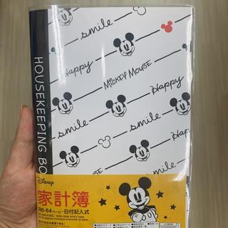 ディズニー(Disney)の家計簿 ミッキーマウス(住まい/暮らし/子育て)