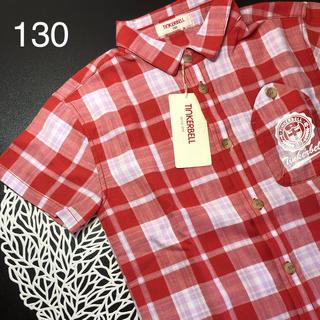 ティンカーベル(TINKERBELL)の新品未使用❣️ティンカーベル 130  半袖シャツ チェックシャツ(Tシャツ/カットソー)