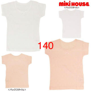 mikihouse - (新品)ミキハウス半袖肌着Tシャツセット140サイズ