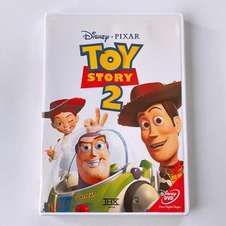 トイ・ストーリー - トイストーリー2 DVD ケース付き! ディズニー Disney ピクサー