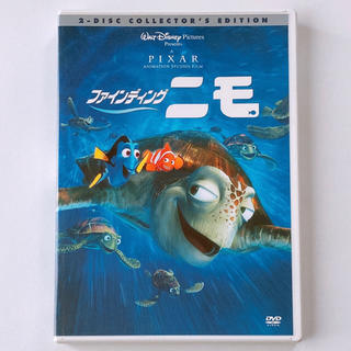 Disney - ファインディングニモ DVD 2枚組 ケース付き! 美品 ディズニー ピクサー