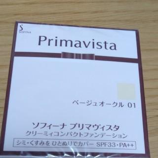 Primavista - プリマヴィスタ クリーミィコンパクトファンデーション ベージュオークル01