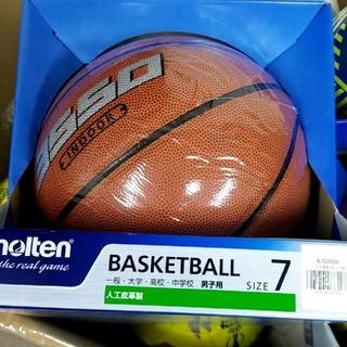 molten - 7号moltenバスケットボール
