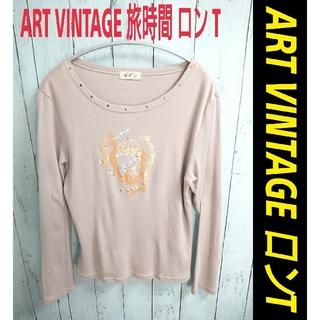 アートコレクション(Art Collection)のART VINTAGE おとなの旅時間 ロンT トップス ロングスリーブシャツ(Tシャツ(長袖/七分))