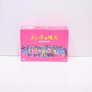 アラシ(嵐)の美品◆嵐◆櫻井翔◆よい子の味方 新米保育士物語◆DVD BOX(TVドラマ)