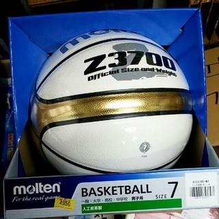 molten - 7号バスケットボールmolten