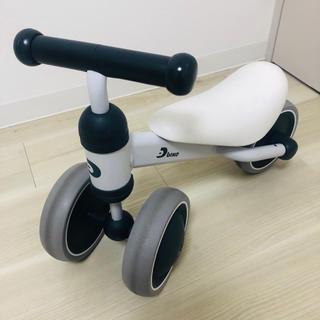 D-bike mini スノーホワイト [対象年齢:1歳以上]
