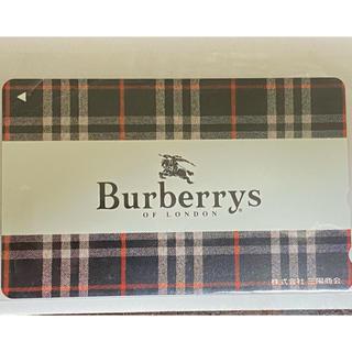 バーバリー(BURBERRY)の【希少品】Burberrys (バーバリー)  テレホンカード 50度数(ノベルティグッズ)