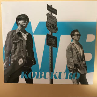 KOBUKURO  ATB 初回限定盤(ポップス/ロック(邦楽))