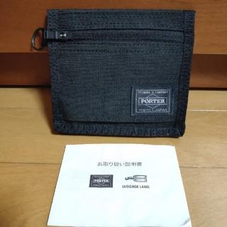 ポーター(PORTER)のPORTER  ポーター ハイブリッド 二つ折り財布 ウォレット 新品未使用品(長財布)