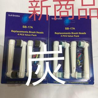 オーラルb 本体 歯ブラシ 替えブラシ 電動歯ブラシ 炭 ブラウン オーラルケア(歯ブラシ/デンタルフロス)