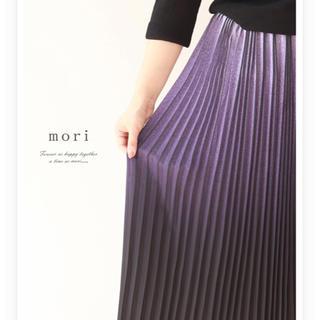 カワイイ(cawaii)のパープルのプリーツスカート(ロングスカート)
