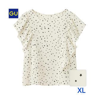 ジーユー(GU)の新品★GU プリントブラウス 星柄★オフホワイト(シャツ/ブラウス(半袖/袖なし))