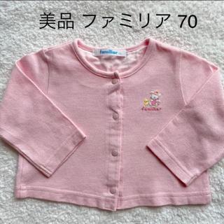 familiar - 美品 ファミリア 70 女の子 カーディガン ピンク トップス