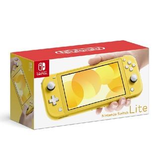 Nintendo Switch - 新品未開封 Nintendo Switch lite 本体 イエロー 黄色